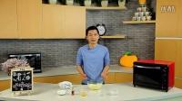 黄油曲奇 05_君之烘焙教程