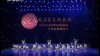 《视频舞蹈儿童技巧》最新教学大班国庆舞蹈穿针儿童图片