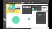 AI教程 图标制作 上图片置入 喷枪符号工具 illustrator视频