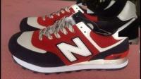 正品新百伦NV运动鞋