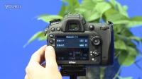 尼康D7200 数码单反操作教程——图像品质与图像尺寸选择(跟我学摄影)