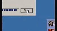 201503260001风飞老师讲AE软件安装过程