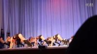 战斗民族小学女生激情群舞《小熊维尼与蜂蜜》