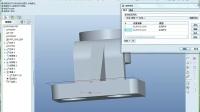 ProE三维尺寸标注方法  creo软件 proe模具【凯途教育】