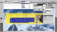 UI设计教程字体