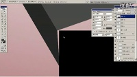 UI设计教程透视小盒子2