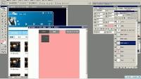 UI设计教程1