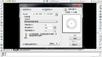 CAD中级考证 图形编辑 4-18