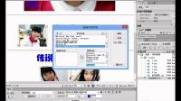 57﹑Adobe Dreamweaver CS6 安装字体演示和使用特殊字体需要注意的!