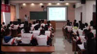 高中政治《价格变动的影响》(版本1)_贵州省第五届优质课评比