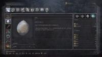 【血源诅咒】黑桐谷歌式视频攻略解说03-2 黑暗怪兽帕阿尔
