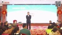 视频: 富源集团陈星全马塘易购-招商会陈董讲课小节