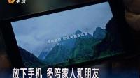 #因美而生,闪耀之旅#联想黄金斗士S8 4G版济南品鉴会