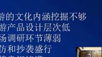 镐京学院电气115曹建立关于旅游网站的设计与开发毕业初期答辩