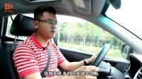 舒适7座新力军 试驾比亚迪S7 2.0TID