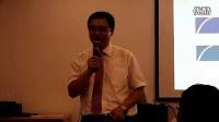 陈琦老师--人力资源管理招聘面试官培训技巧