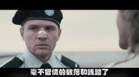 唐唐神吐槽:最邪恶的特工【Big笑工坊】第106期 综艺 恶搞 脱口秀 2015
