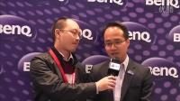 中国投影网专访明基(BenQ)