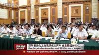 深圳石油化工交易所成立两年 交易额超3500亿 - 深视新闻 - 城市_标清