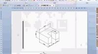 CAD教程,cad描图,谷老师cad三维教程