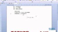 cad视频教程2010谷建老师cad软件基础精通教程