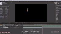 [AE]After Effects 玩转创意视频 第04课 飞天破地AE教程AE入门教程AE基础教程AE全套AE调色教程