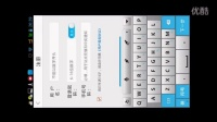 体彩手机投注APP下载安装注册送2元视频教程