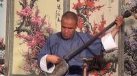 视频: 武乡三弦书《杨广玩琼花》武乡盲人曲艺队   李红卫演唱
