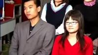 韩复龄、王建国-金融危机走势01