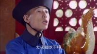 末代皇帝传奇 15