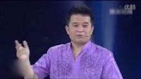 毕福剑为不雅视频事件道歉