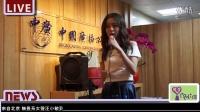 汪小敏2015年3月台湾活动现场清唱《空》