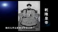 中国近代史纪录片_视频在线观看-爱奇艺搜索