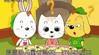 动..爱盟幼儿园视频下载幼儿早教动画片大全