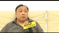 娱乐新闻:王晶香港导演是职业杀手 干嘛留守等死