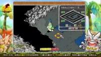 石器时代单机版石器时代8.0单机版下载 _单机游戏下载