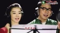浙江电视台6频道《我是大赢家》主题曲MV(1)