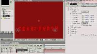 影视后期软件AE视频教程 学习文字特效制作 (2)