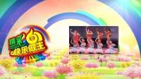 AE075 花海六一儿童节AE片头 2015最新儿童节晚会汇演开场AE