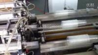 一次性杯三排自动点数包装机