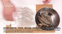 茄汁大蝦 245