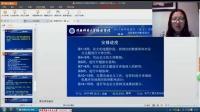 陕西科技大学镐京学院2015届毕业设计开题报告ppt 展示 电气114 崔耀尹