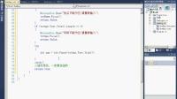 WinFormT11_03注册界面所有功能设计(现场版)