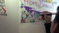 漫画范画教程《HIDING DRAGON 》二