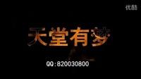 2015震撼火焰文字片头模板 会声会影X6X7X8