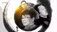 震撼中国风 企业宣传片开场通用水墨风格ae片头