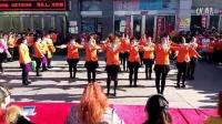 243平定太阳城集体舞抓钱舞