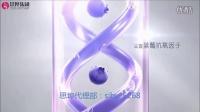 奔跑吧!杨恭如天使之魅蓝莓面膜广告片-思埠出品_高清  奔跑吧 思埠!