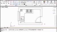 CAD2012教程-29范围缩放视图