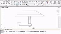 CAD2012教程-43创建射线